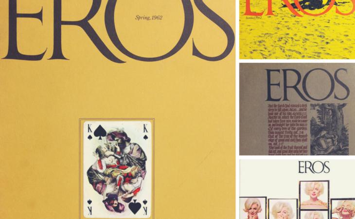 Четыре цифровых выпуска журнала Eros