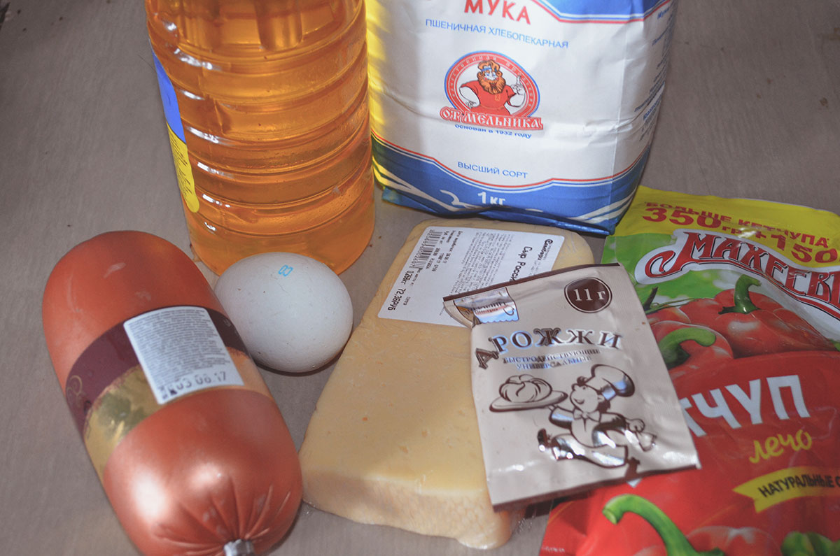 Ингредиенты для чебупиццы