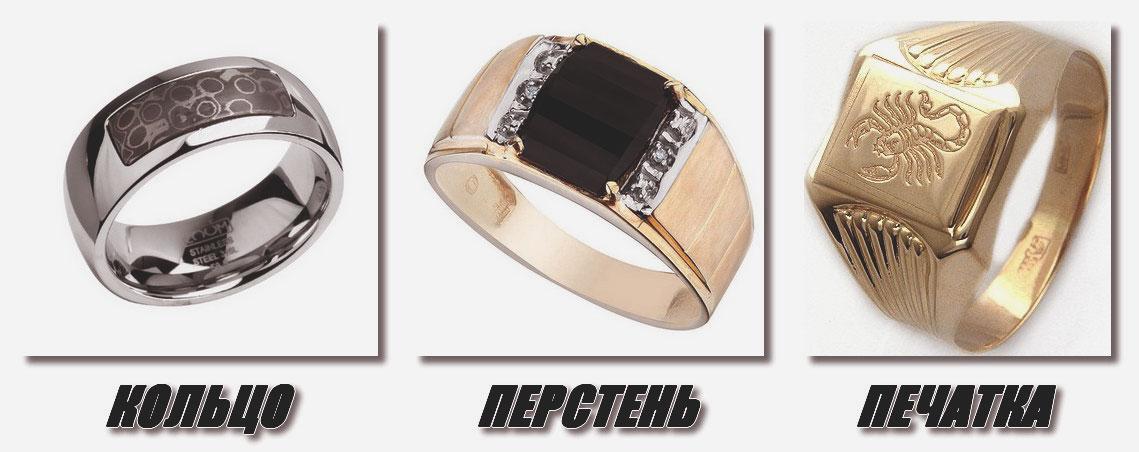 Кольцо перстень печатка фото