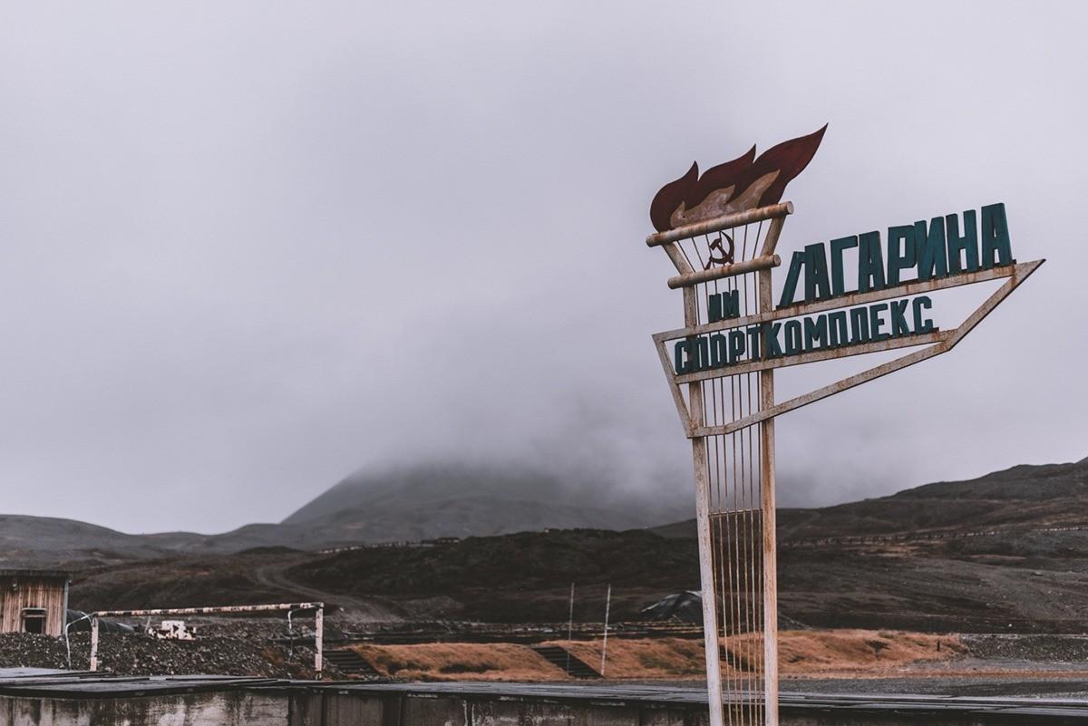 Пирамида – Шпицберген