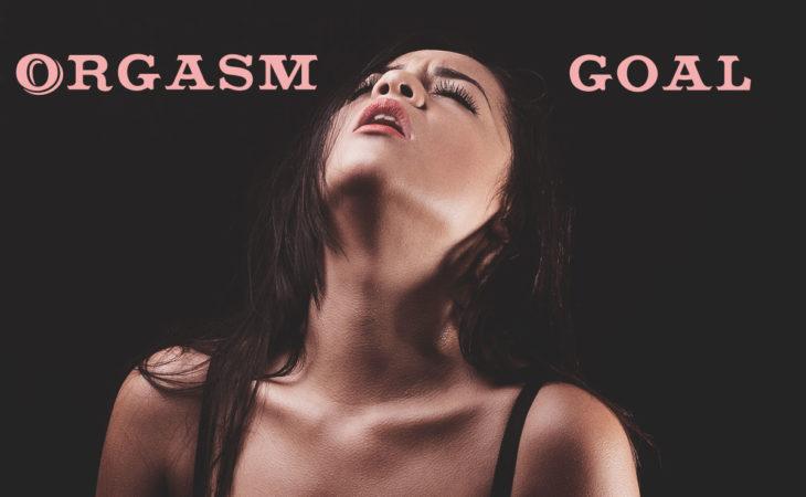 Доведение до оргазма