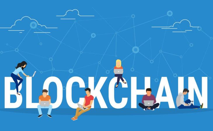 Blockchain и бизнес