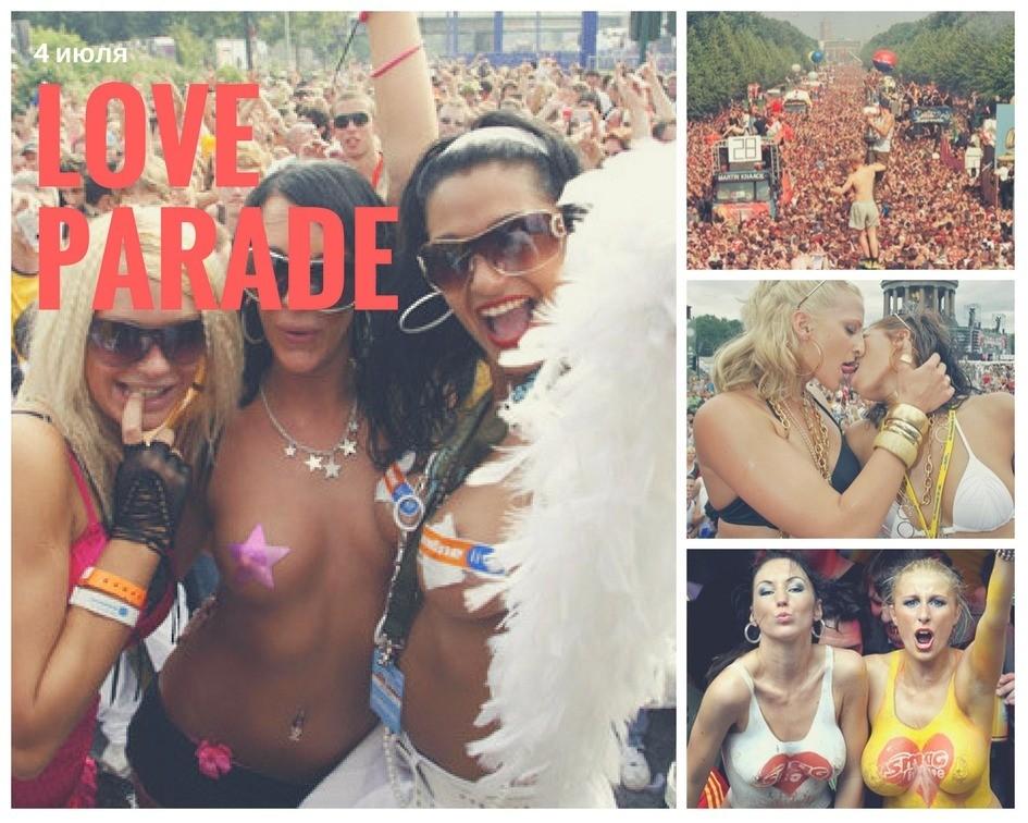 Парад любви в Берлине