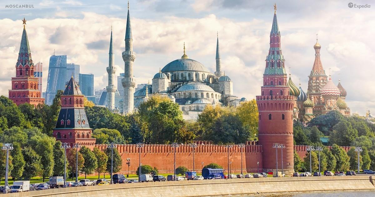 Москанбул
