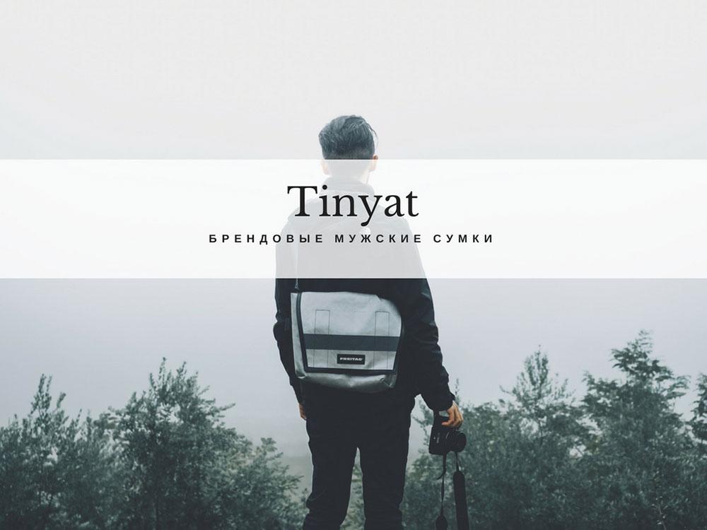 Мужские сумки на Алиэкспресс от бренда Tinyat