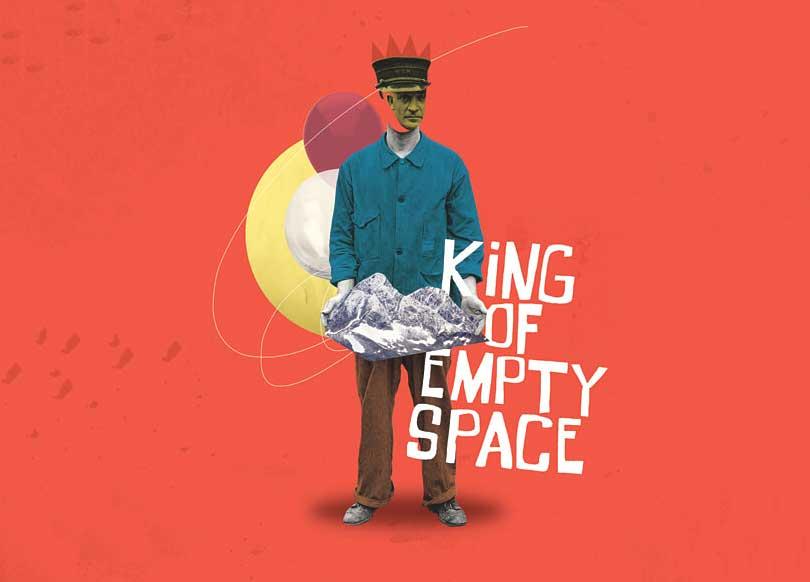 Король пустого пространства