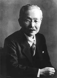 Кикунаэ Икэда