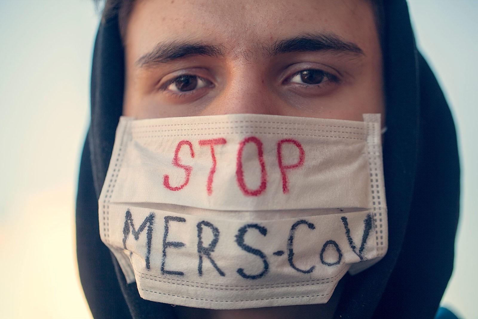 Mers-Cov (коронавирус ближневосточного респираторного синдрома)